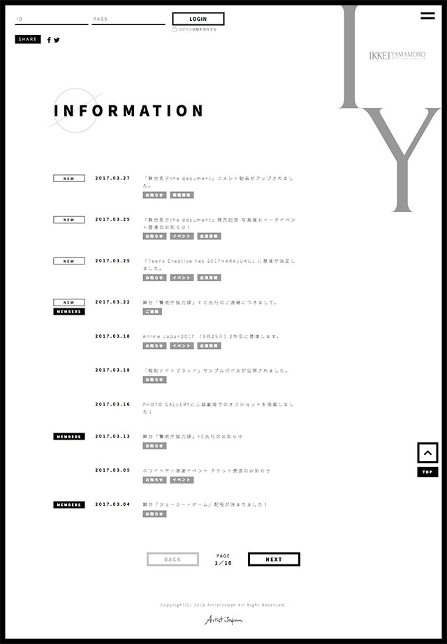 IKKEI YAMAMOTO OFFICIAL FANCLUB image