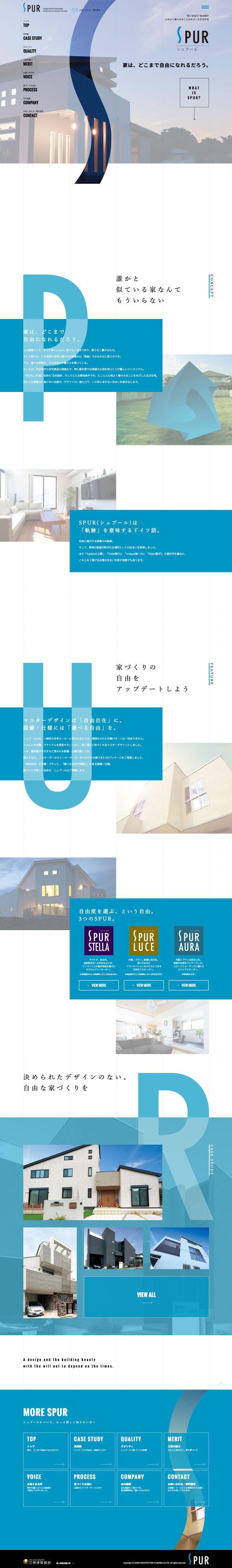 SPUR image