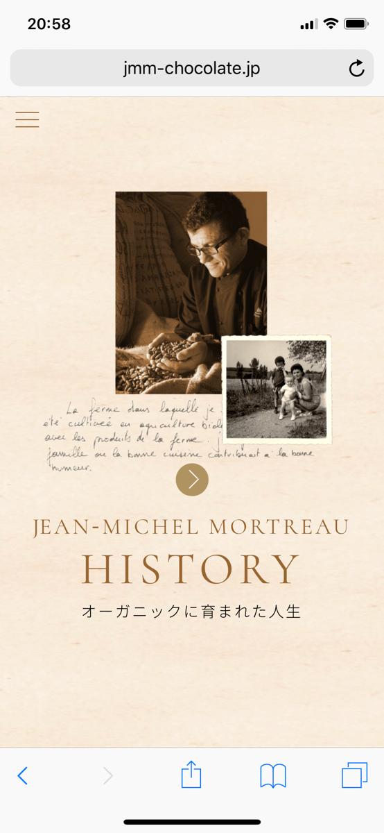 JEAN-MICHEL MORTREAU image