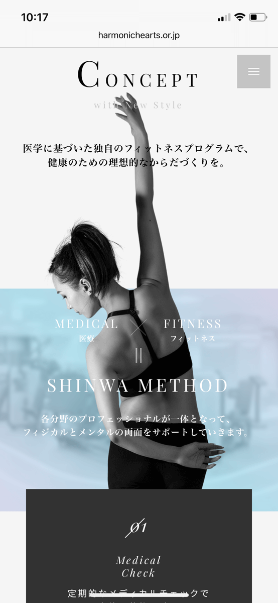 SHINWA MEDICAL FITNESS image