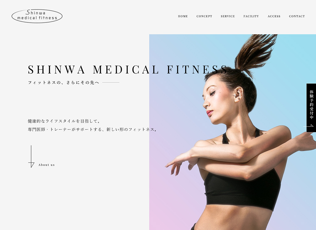 SHINWA MEDICAL RESORT