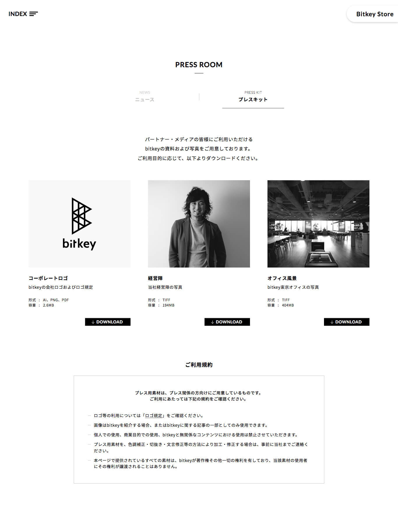 Bitkey inc. image