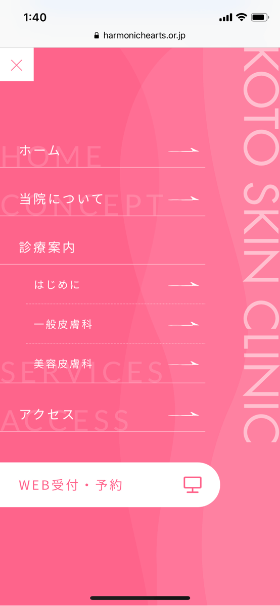 KOTO SKIN CLINIC image